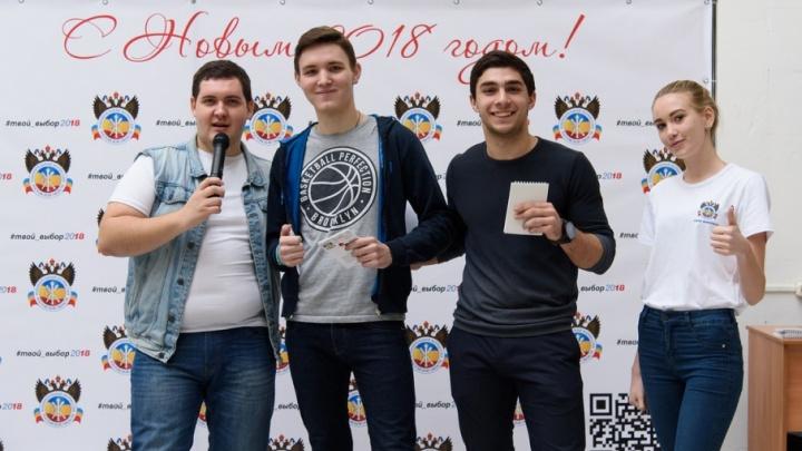 «Твой выбор»: ростовские студенты взорвали соцсети новым хештегом