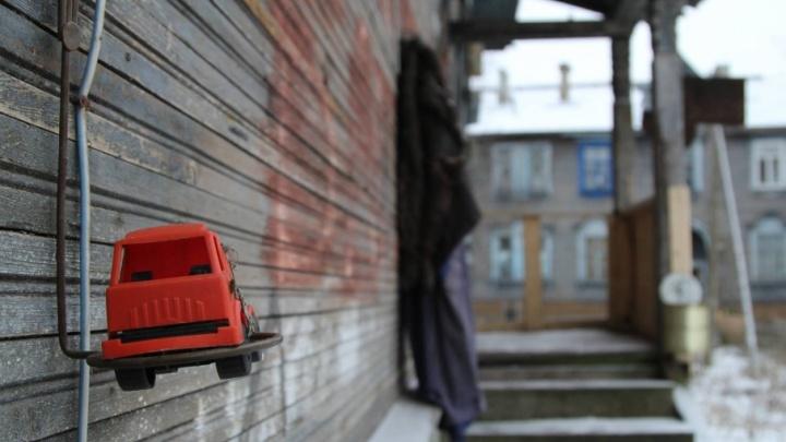 Архангельская область опустилась на 74-е место по качеству жизни в России