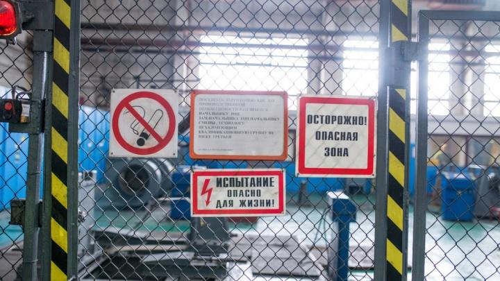 В Ярославле назвали самые опасные предприятия