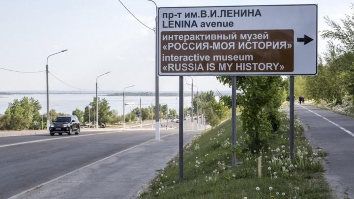 В Волгограде к чемпионату установят 500 знаков-«навигаторов» для туристов