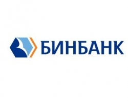 БИНБАНК запустил акцию для МСБ «РКО в подарок»