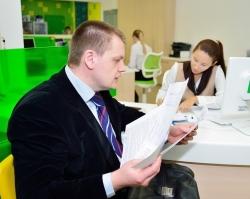 В банке «Центр-инвест» открылся офис МФЦ для ростовчан