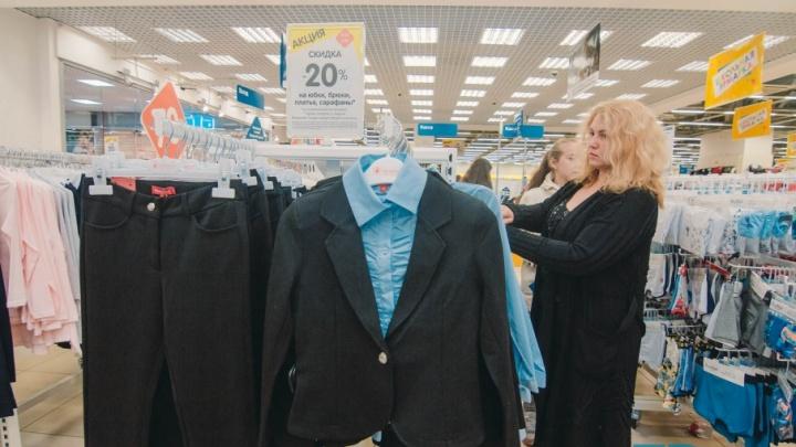 Сколько денег тратят тюменские родители на школьную форму и какими костюмами удивляют магазины
