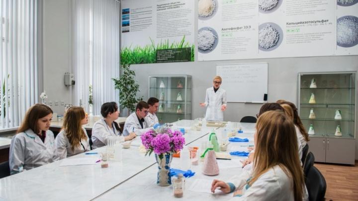 Компания «УРАЛХИМ» открыла обновлённую лабораторию минеральных удобрений в ПГАТУ