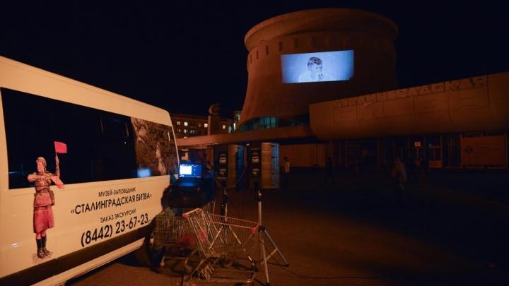 Волгоградцам показали старое кино на стене музея-панорамы