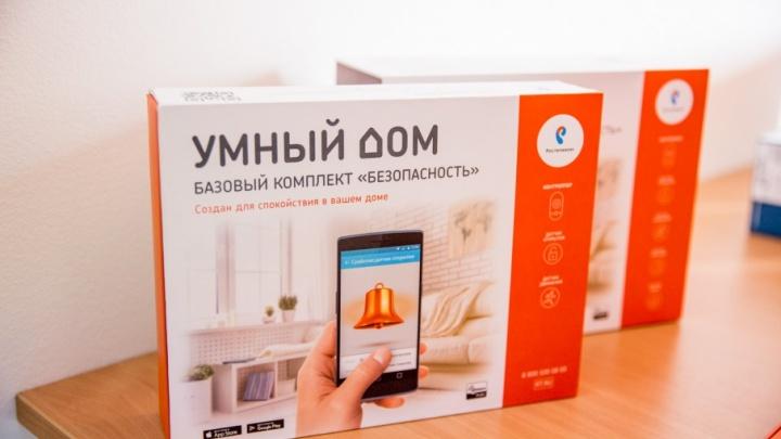 Няня для дома: ярославцам представили умную систему
