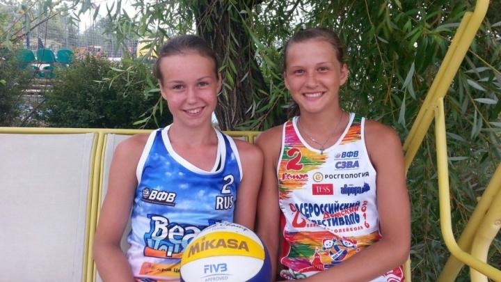 Юные спортсменки из Архангельска взяли золото первенства России по пляжному волейболу