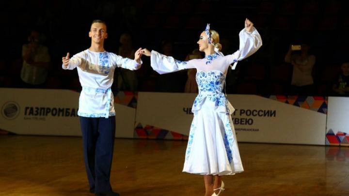 Лучшая пара страны: пермяки представят Россию на чемпионате мира по спортивным танцам