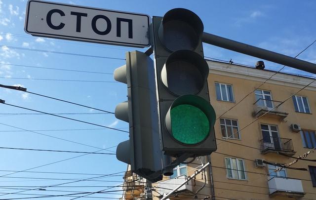 Дороги Волгограда оборудуют системой автоматической фиксации нарушений