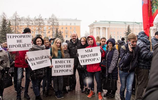 Митинг «Вместе против террора» прошел в Архангельске