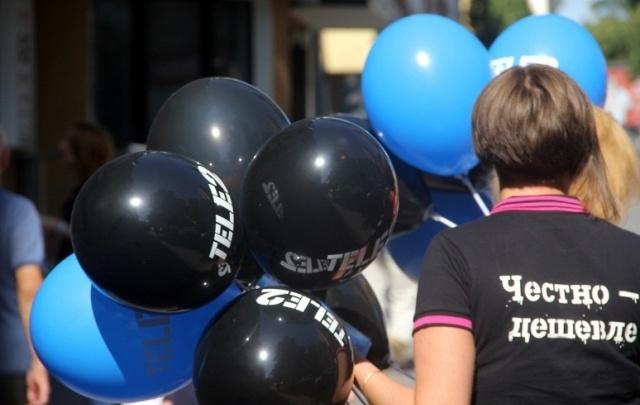 Tele2 вновь провела акцию «День открытых людей»