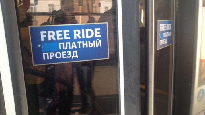 Очевидцы: «В Самаре проезд на автобусе-шаттле неожиданно стал платным»