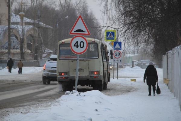Один из пассажиров негодовал до конечной остановки и требовал вернуть 21 рубль за проезд