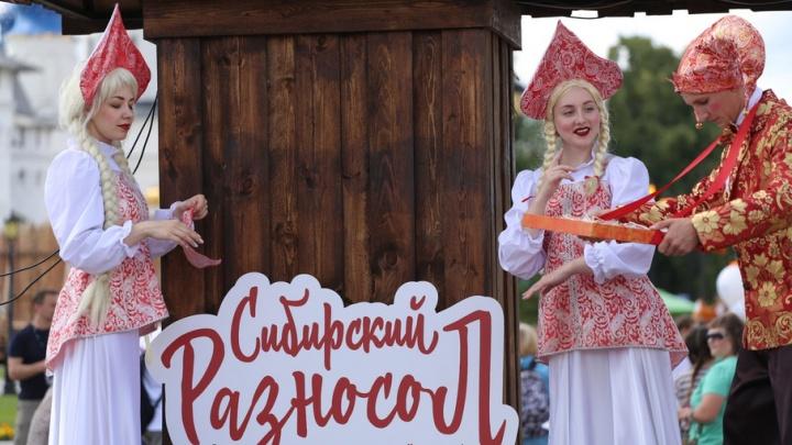 Мороженое с картошкой и чипсы из оленины: в Тобольске стартовал фестиваль «Сибирский разносол»