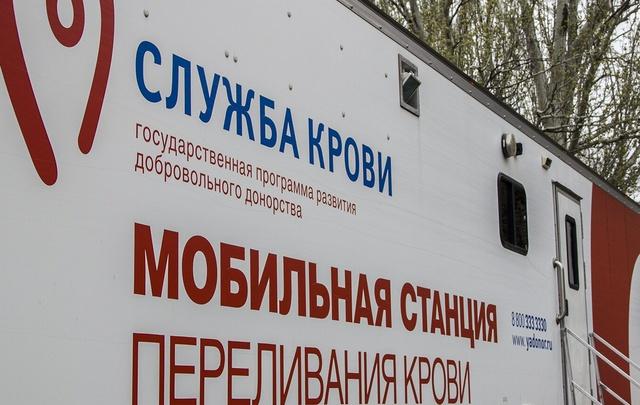 Ростовчане поучаствовали в Национальном дне донора крови