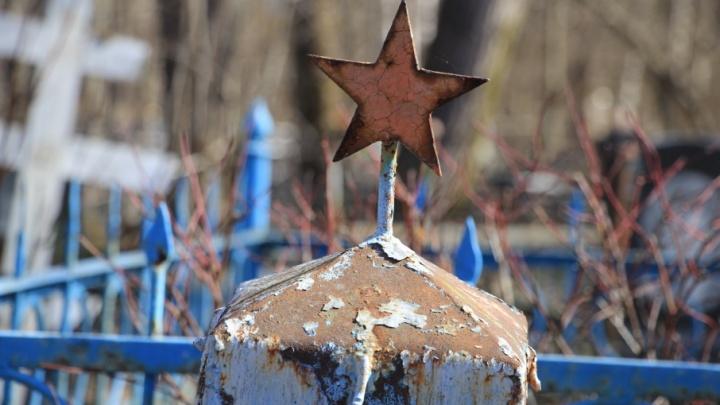 У администрации Архангельска не хватило денег привести в порядок могилы героев ВОВ