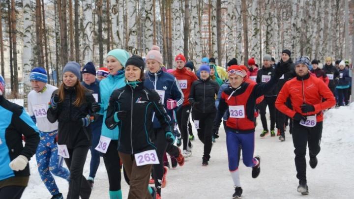 Пермскому спортклубу запретили проводить соревнования из-за нарушений при организации полумарафона