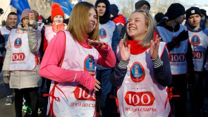 100 дней до старта: волгоградцы начали обратный отсчет до чемпионата