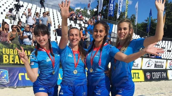 Пермячки в составе сборной России стали чемпионками Европы по пляжному регби