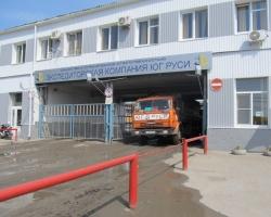 Ростовский «Водоканал» перекрыл воду компании, загрязняющей канализацию