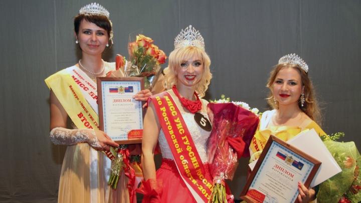 Сотрудницу ростовской исправительной колонии выбрали королевой красоты: фоторепортаж