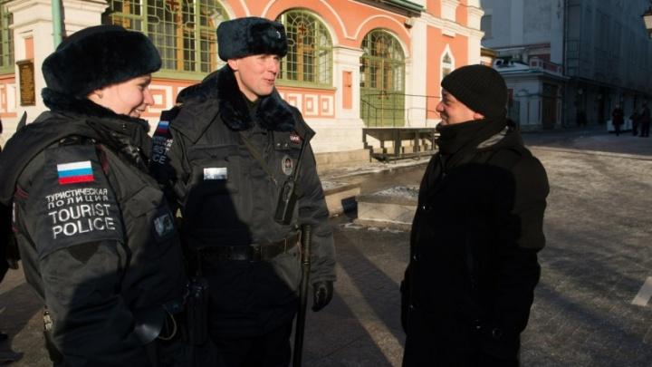 В Ярославле создадут туристическую полицию