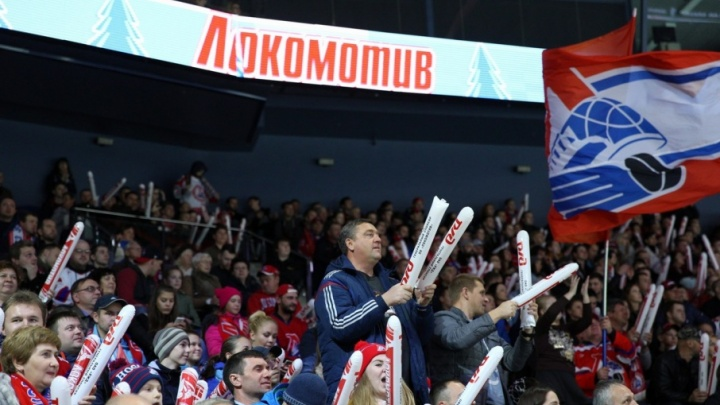 «Локомотив» всухую проиграл рижскому «Динамо»
