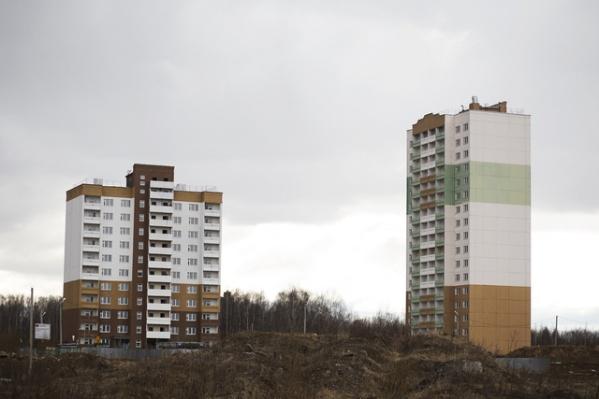 Ярославцев переселят в новостройки
