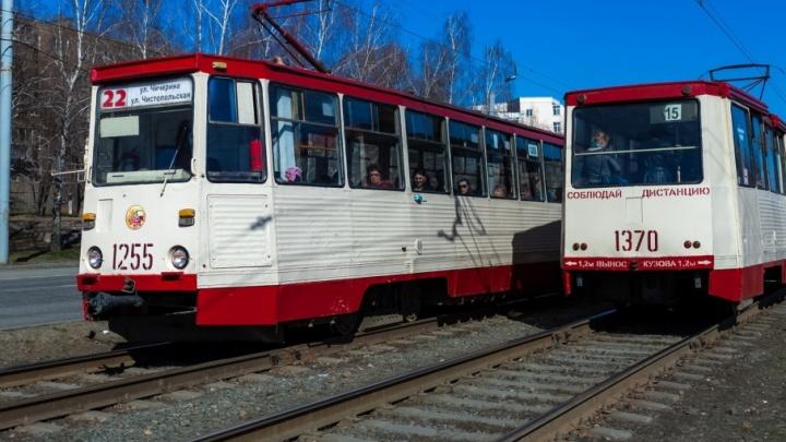 На выходные в центре Челябинска изменится схема движения трамваев