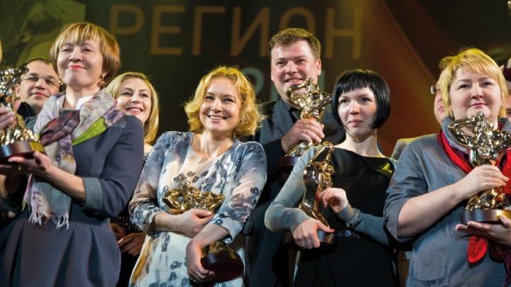 Архангельск примет у себя Всероссийский телевизионный конкурс «ТЭФИ-Регион»