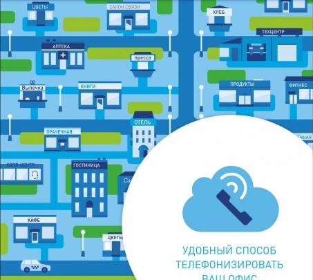 «Ростелеком» переключает бизнес-клиентов на оптические технологии