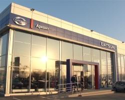 В Волгоград пришел Datsun
