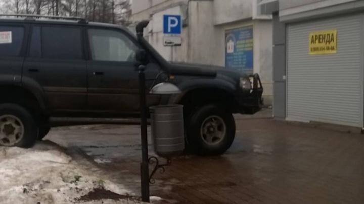 Я паркуюсь, как: будто король на иномарке