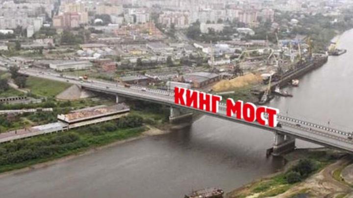 Сеть фастфуда ради пиара предложила переименовать Профсоюзный мост на американский лад
