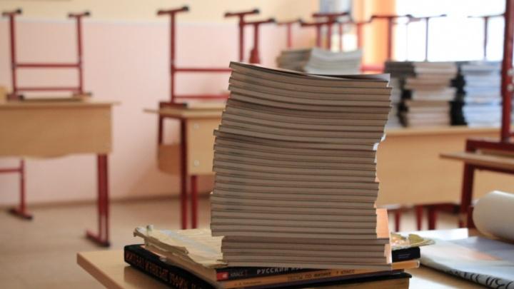 В Архангельске презентовали «научное ядро» для будущего учебника по истории области