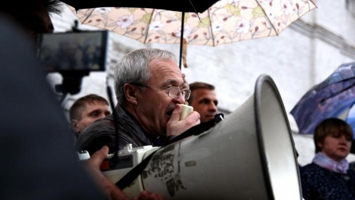 Митинг против московского мусора: самые яркие фото с протестной акции в Ярославле
