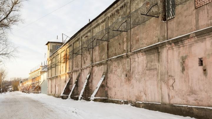 В ярославской колонии насмерть забили заключённого