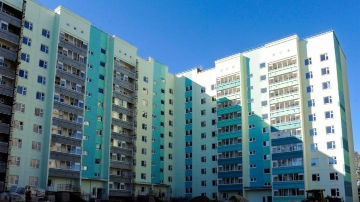 Третий муниципальный: в Перми построят дом для переселенцев из аварийного жилья