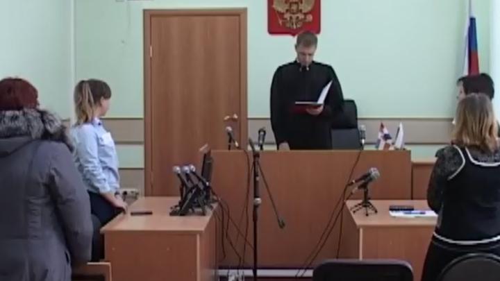 В Перми в колонию отправили директора агентства недвижимости, обманувшую клиентов на 1,5 млн рублей