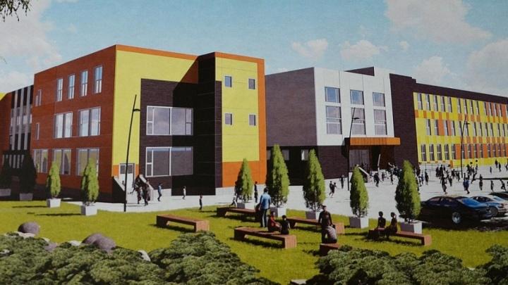 В поселке Янтарном Аксайского района началось строительство школы
