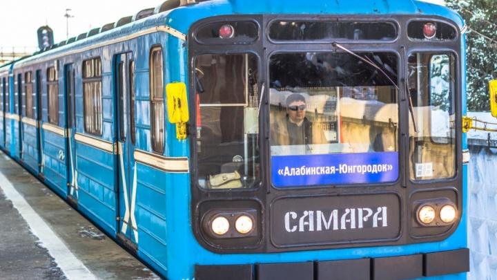 Добавят денег на работу: «Самарский метрополитен» получит в долг 35 млн рублей