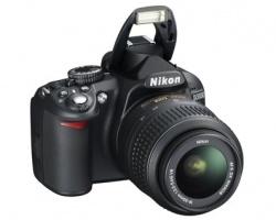 Суперцены на Nikon и до 1000 рублей в подарок