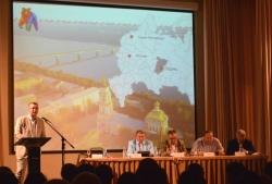 В Перми открылся международный туристический форум