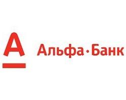 Альфа-Банк обновил мобильный банк для юридических лиц
