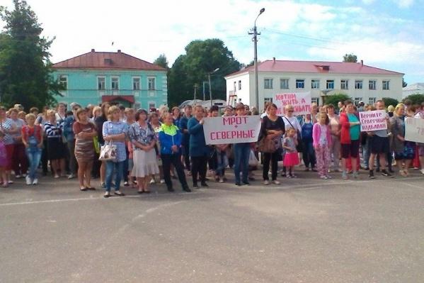 На митинг в прошлую среду собрались более 100 человек