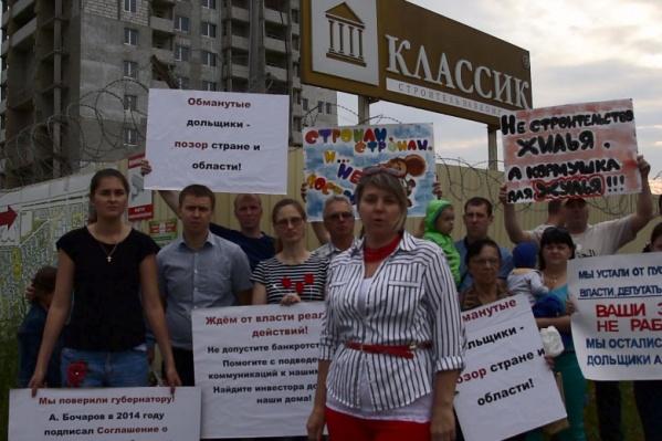 Дольщики волжского недостроя борются за свои квартиры с марта прошлого года
