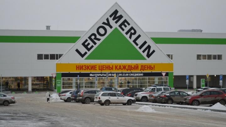 Бизнес-омбудсмен Прикамья прокомментировал ситуацию с «Леруа Мерлен»