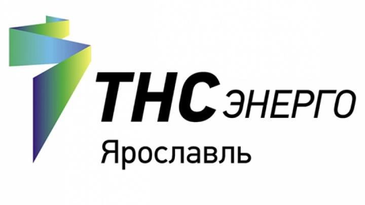 Правительство области и «ТНС энерго Ярославль» возвращают «прямые» расчеты за электроэнергию