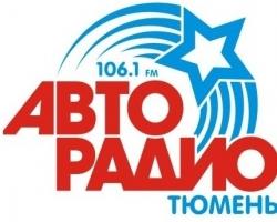 Юрий Костин, глава радиохолдинга «Газпроммедиа Радио»: «Авторадио выруливает из кризиса»
