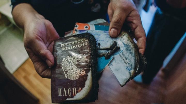Погорельцам с Олимпийской выплатят по 50 тысяч рублей на первоочередные нужды